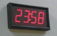 horloge murale numérique ub440